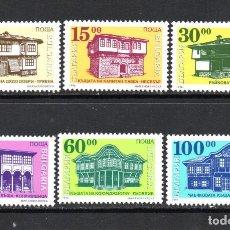 Sellos: BULGARIA 3688/93** - AÑO 1996 - ARQUITECTURA TIPICA. Lote 64441811