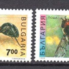 Sellos: BULGARIA 3461/62 - AÑO 1992 - FAUNA - INSECTOS. Lote 268173449