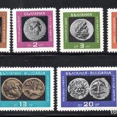 Sellos: BULGARIA 1489/94** - AÑO 1967 - MONEDAS ANTIGUAS. Lote 267417339