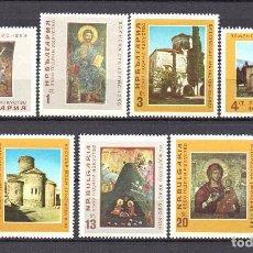 Sellos: BULGARIA 1392/98** - AÑO 1966 - 2500º ANIVERSARIO DE ARTE BULGARO - PINTURA Y MONUMENTOS . Lote 66197782