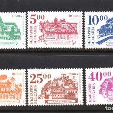 Sellos: BULGARIA 3645/50** - AÑO 1996 - ARQUITECTURA - MONASTERIOS. Lote 66296778