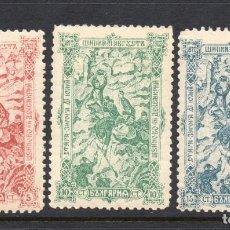 Sellos: BULGARIA 62/64** - AÑO 1902 - 25º ANIVERSARIO DE LA BATALLA DE CHIPKA. Lote 66798882