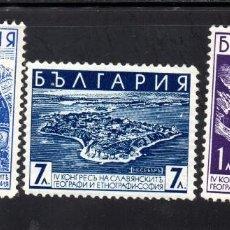 Sellos: BULGARIA 287/89** - AÑO 1936 - CONGRESO ESLAVO DE GEOGRAFÍA Y ETNOGRAFÍA. Lote 67470621