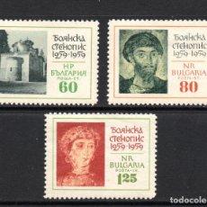 Sellos: BULGARIA 1041/43** - AÑO 1961 - 7º CENTENARIO DE LA CAPILLA DE BOJANA - PINTURAS MURALES. Lote 268173544