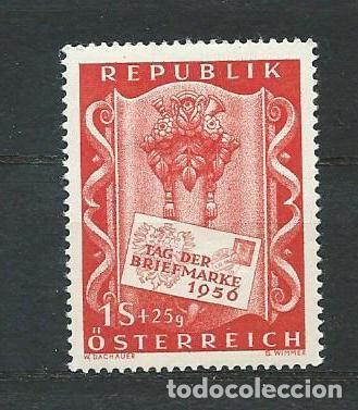 1956, DIA DEL SELLO (Sellos - Extranjero - Europa - Bulgaria)
