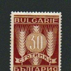 Sellos: BULGARIA.1938.-30 CENT.-YVERT 304.NUEVO CON SEÑAL DE FIJASELLOS.. Lote 79165081