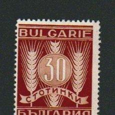 Sellos: BULGARIA.1938.-30 CENT.-YVERT 303.NUEVO CON SEÑAL DE FIJASELLOS.. Lote 79165109