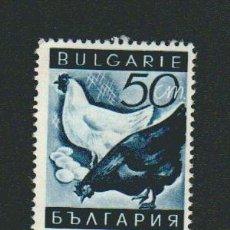 Sellos: BULGARIA.1938.-50 CENT.-YVERT 305.NUEVO CON SEÑAL DE FIJASELLOS.. Lote 79165265