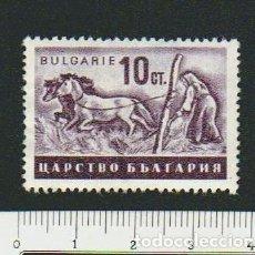 Sellos: BULGARIA.1940.-10 CENT.-YVERT 362.NUEVO CON SEÑAL DE FIJASELLOS.. Lote 79165693