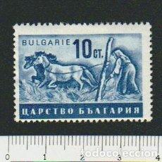 Sellos: BULGARIA.1940.-10 CENT.-YVERT 363.NUEVO CON SEÑAL DE FIJASELLOS.. Lote 79165761