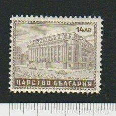 Sellos: BULGARIA.SELLO DE 1941.NUEVO CON SEÑAL DE FIJASELLOS.. Lote 79167321