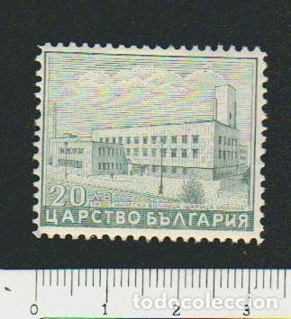 BULGARIA.SELLO DE 1941.NUEVO CON SEÑAL DE FIJASELLOS. (Sellos - Extranjero - Europa - Bulgaria)