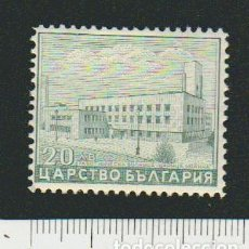 Sellos: BULGARIA.SELLO DE 1941.NUEVO CON SEÑAL DE FIJASELLOS.. Lote 79167349