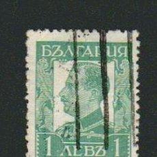 Sellos: BULGARIA.1931-34.-1 LV.YVERT 219.USADO.. Lote 79167785
