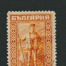 Sellos: BULGARIA.1922.-10 C.YVERT 164.USADO.. Lote 79167929