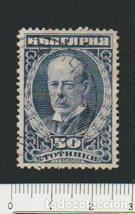 BULGARIA.1922.-50 C.YVERT 167.USADO. (Sellos - Extranjero - Europa - Bulgaria)