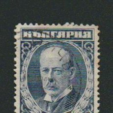 Sellos: BULGARIA.1922.-50 C.YVERT 167.USADO.. Lote 79167981