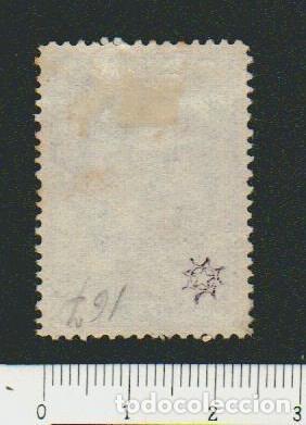 Sellos: Bulgaria.1922.-50 c.Yvert 167.Usado. - Foto 2 - 79167981