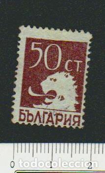 BULGARIA.1925-26.-50 C.YVERT 184.USADO. (Sellos - Extranjero - Europa - Bulgaria)