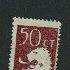 Sellos: BULGARIA.1925-26.-50 C.YVERT 184.USADO.. Lote 79168097