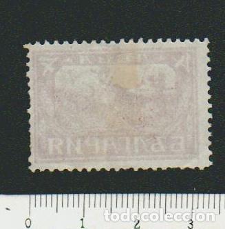 Sellos: Bulgaria.1925-26.-4 Lv.Yvert 190.Usado. - Foto 2 - 79168185