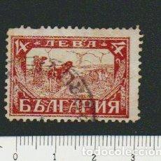 Sellos: BULGARIA.1925-26.-4 LV.YVERT 190.USADO.. Lote 79168221
