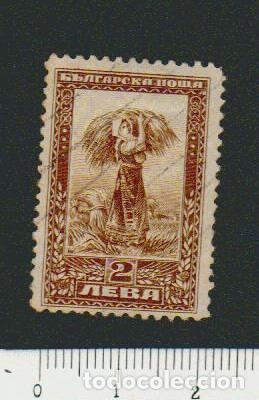 BULGARIA.1921.-2 LV.YVERT 148.USADO. (Sellos - Extranjero - Europa - Bulgaria)