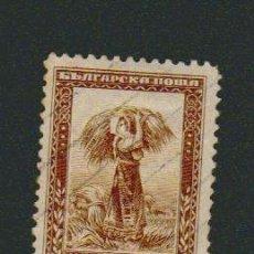 Sellos: BULGARIA.1921.-2 LV.YVERT 148.USADO.. Lote 79168329