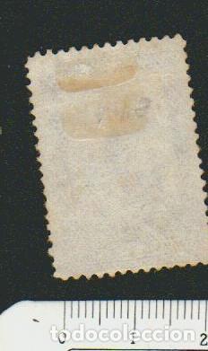 Sellos: Bulgaria.1921.-2 Lv.Yvert 148.Usado. - Foto 2 - 79168329