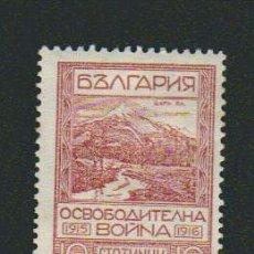 Sellos: BULGARIA.1921.-10 CT.YVERT 153.NUEVO CON SEÑAL DE FIJASELLOS.. Lote 79168601