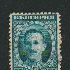 Sellos: BULGARIA.1921-23.-25 CT.YVERT 158.USADO.. Lote 79168781