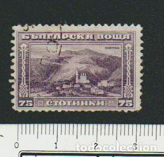 BULGARIA.1921-23.-75 CT.YVERT 160.USADO. (Sellos - Extranjero - Europa - Bulgaria)