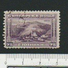 Sellos: BULGARIA.1921-23.-75 CT.YVERT 160.USADO.. Lote 79168889