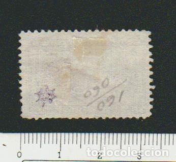 Sellos: Bulgaria.1921-23.-75 ct.Yvert 160.Usado. - Foto 2 - 79168889