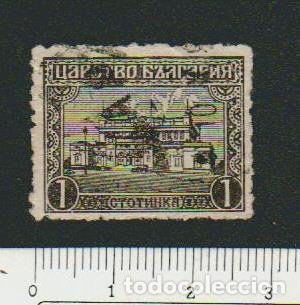 BULGARIA.1919.-1 CT.YVERT 122.USADO. (Sellos - Extranjero - Europa - Bulgaria)