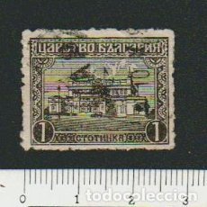 Sellos: BULGARIA.1919.-1 CT.YVERT 122.USADO.. Lote 79169121