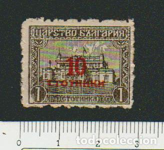 BULGARIA.1924-25.SELLO DE 1 CT.DE 1919 SOBRECARGADO 10 CT.YVERT 177.NUEVO CON SEÑAL DE FIJASELLOS. (Sellos - Extranjero - Europa - Bulgaria)