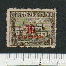 Sellos: BULGARIA.1924-25.SELLO DE 1 CT.DE 1919 SOBRECARGADO 10 CT.YVERT 177.NUEVO CON SEÑAL DE FIJASELLOS.. Lote 79169341