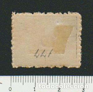 Sellos: Bulgaria.1924-25.Sello de 1 ct.de 1919 sobrecargado 10 ct.Yvert 177.Nuevo con señal de fijasellos. - Foto 2 - 79169341