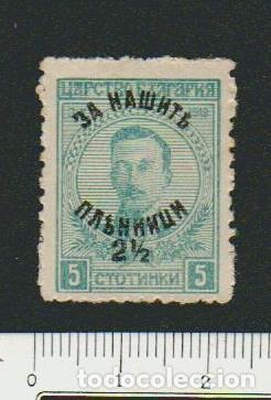 BULGARIA.1920.SELLO DE 1919-20 SOBRECARGADO.2 1/2 CT.SOBRE 5 CT.YVERT 133.NUEVO.SEÑAL DE FIJASELLOS. (Sellos - Extranjero - Europa - Bulgaria)