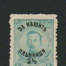 Sellos: BULGARIA.1920.SELLO DE 1919-20 SOBRECARGADO.2 1/2 CT.SOBRE 5 CT.YVERT 133.NUEVO.SEÑAL DE FIJASELLOS.. Lote 79169649