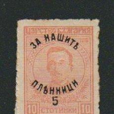 Sellos: BULGARIA.1920.SELLO DE 1919-20 SOBRECARGADO.5 CT.SOBRE 10 CT.YVERT 134.NUEVO.SEÑAL DE FIJASELLOS.. Lote 79169737