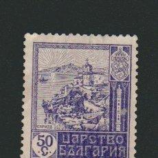Sellos: BULGARIA.1916-17 .-50 CT.YVERT.113.NUEVO CON SEÑAL DE FIJASELLOS.. Lote 79321989