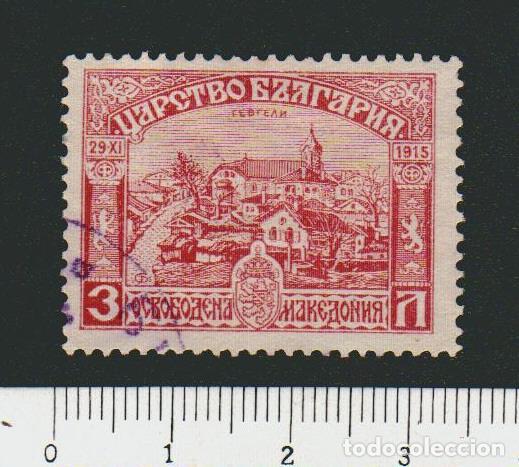 BULGARIA.1916-17 .-3 LV.YVERT.114A.USADO. (Sellos - Extranjero - Europa - Bulgaria)