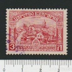 Sellos: BULGARIA.1916-17 .-3 LV.YVERT.114A.USADO.. Lote 79322213