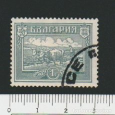 Sellos: BULGARIA.1919 .-1 CT.YVERT.121.USADO.. Lote 79322585