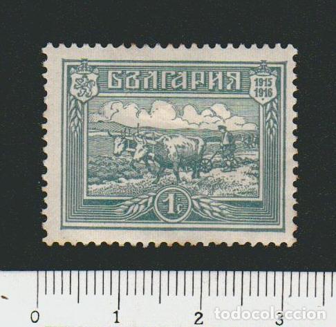 BULGARIA.1919 .-1 CT.YVERT.121.NUEVO CON SEÑAL DE FIJASELLOS. (Sellos - Extranjero - Europa - Bulgaria)