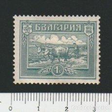 Sellos: BULGARIA.1919 .-1 CT.YVERT.121.NUEVO CON SEÑAL DE FIJASELLOS.. Lote 79322925