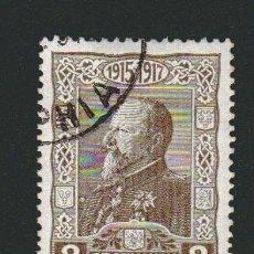 Sellos: BULGARIA.1918 .-2 CT.YVERT.118.USADO.. Lote 79323309