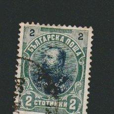 Sellos: BULGARIA.1901 .-1 CT.YVERT.51.USADO.. Lote 79323685
